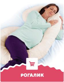 Не так давно на рынке появились подушки для сна для беременных женщин и за  достаточно короткое время стали очень популярным товаром. e8aea788545